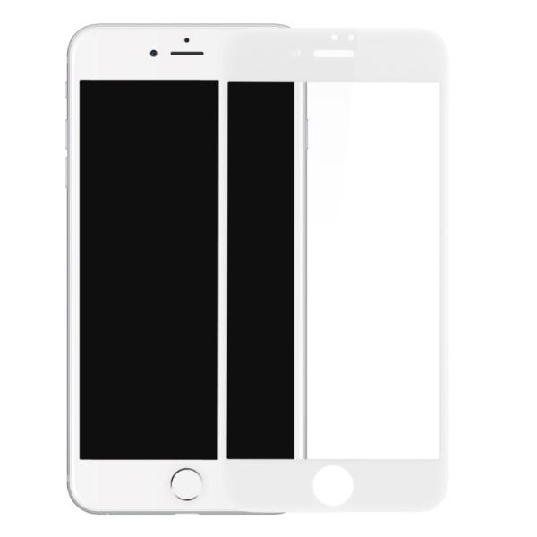 apple_iphone_7_steklo