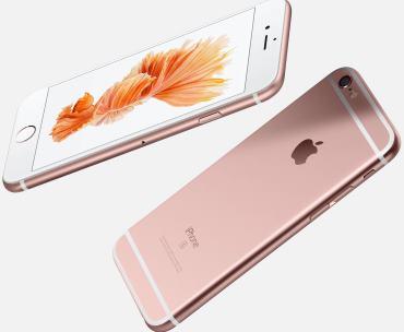 Iphone_6S_plus